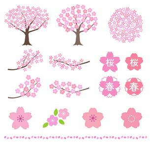 桜のイラスト アイコンセットのイラスト素材 [FYI03744069]