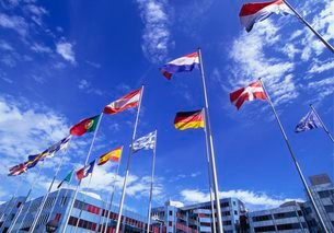Flags of Europe in Front of the Europazentrum, Kirchberg, Luxembourgの写真素材 [FYI03759990]