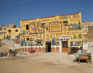 Highly decorated facade of the Abu Simbel alabaster factoryの写真素材 [FYI03760179]