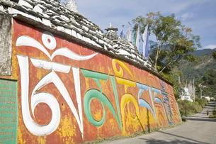 Colourful mani wall with Tibetan inscriptions, Tashiding, Sikkimの写真素材 [FYI03760987]