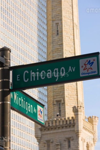 Chicago and Michigan Avenue signposts with the Historic Water Tower behind, Chicago, Illinois'の写真素材 [FYI03762073]