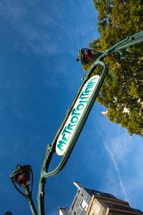 Metro Sign, Parisの写真素材 [FYI03767170]