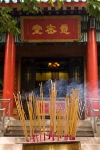 Wong Tai Sin Temple, Wong Tai Sin district, Kowloon, Hong Kongの写真素材 [FYI03768229]