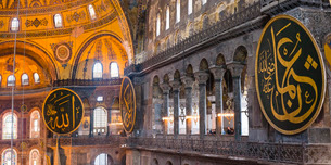 Inside Hagia Sophia, which has been a church, a mosque and is now a museum, Istanbul, Turkeyの写真素材 [FYI03769403]