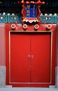 The Forbidden City, Beijing (Peking)の写真素材 [FYI03778800]