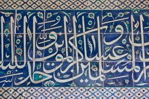 Decorative tiles in Topkapi Palace, Istanbul, Turkey, Western Asiaの写真素材 [FYI03778946]
