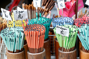 Pencils for sale, with Chinese zodiac animal signs, Singapore, Southeast Asia, Asiaの写真素材 [FYI03799200]