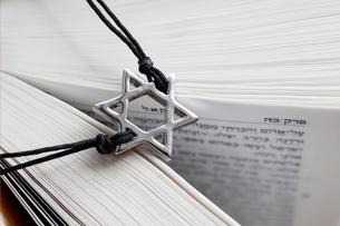 Torah and Star of David, two symbols of Judaism, Vietnam, Southeast Asia, Asiaの写真素材 [FYI03799238]