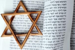 Torah and Star of David, two symbols of Judaism, Vietnam, Southeast Asia, Asiaの写真素材 [FYI03799245]