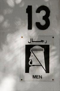 Dubai UAE symbol for men's restroom in Creekside Park in Burの写真素材 [FYI03807948]