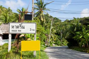Signpost to Haad Rin, Koh Pha Ngan, Thailandの写真素材 [FYI03808004]