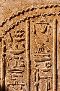 Detail, Temple of Horus, Edfu, Upper Egyptの写真素材 [FYI03812229]