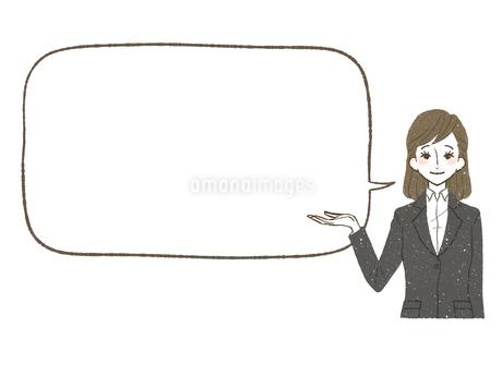 スーツ-女性-吹き出し-笑顔のイラスト素材 [FYI03814910]