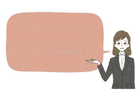 スーツ-女性-ピンクの吹き出し-笑顔のイラスト素材 [FYI03814912]