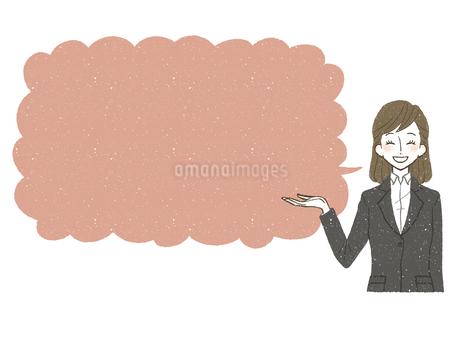 スーツ-女性-ピンクの吹き出し-笑顔のイラスト素材 [FYI03814913]