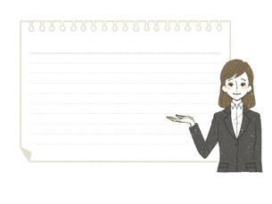 スーツ-女性-ノート-笑顔のイラスト素材 [FYI03814915]