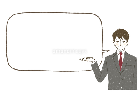 スーツ-男性-吹き出し-笑顔のイラスト素材 [FYI03814953]
