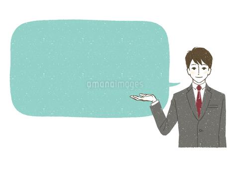 スーツ-男性-ブルーの吹き出し-笑顔のイラスト素材 [FYI03814956]