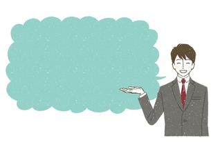 スーツ-男性-ブルーの吹き出し-笑顔のイラスト素材 [FYI03814957]