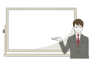 スーツ-男性-ホワイトボード-笑顔のイラスト素材 [FYI03814958]