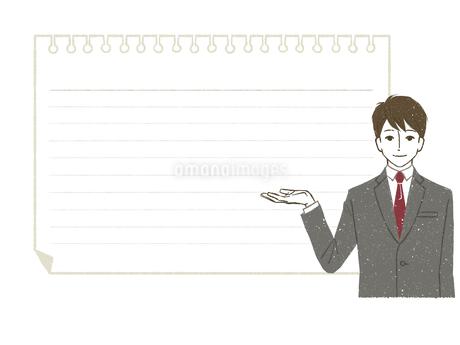 スーツ-男性-ノート-笑顔のイラスト素材 [FYI03814959]