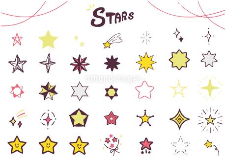 手描き 星のイラスト セットのイラスト素材 [FYI03815316]