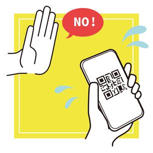 スマートフォン決済 お断り イラストのイラスト素材 [FYI03815325]