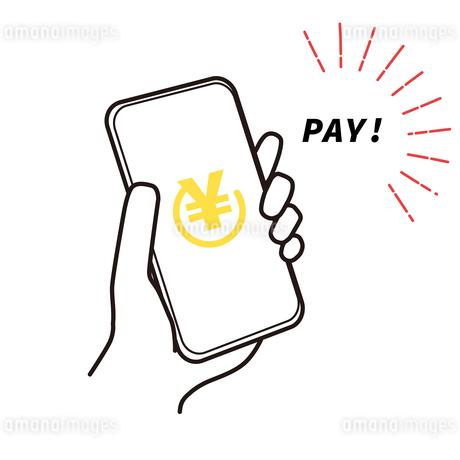スマートフォン決済 支払い完了 イラストのイラスト素材 [FYI03815327]