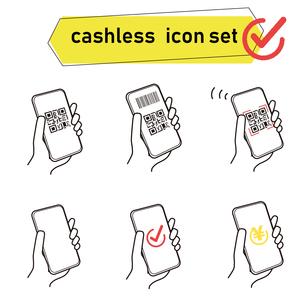 スマートフォン決済 キャッシュレス アイコンセットのイラスト素材 [FYI03815329]