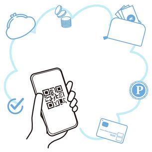 スマートフォン 決済 フレームのイラスト素材 [FYI03815333]