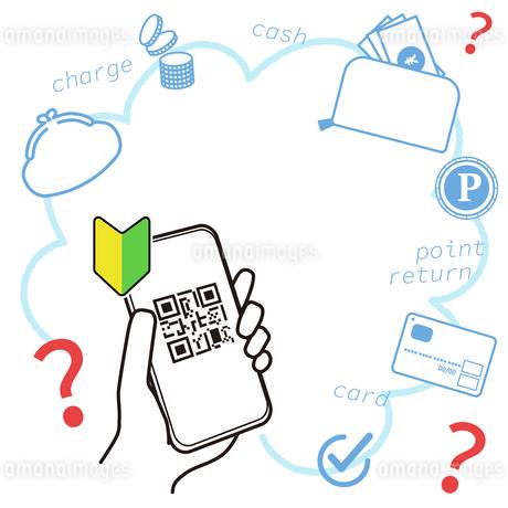 スマートフォン 決済 初心者 フレームのイラスト素材 [FYI03815334]