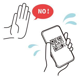 スマートフォン決済 お断り イラストのイラスト素材 [FYI03815336]