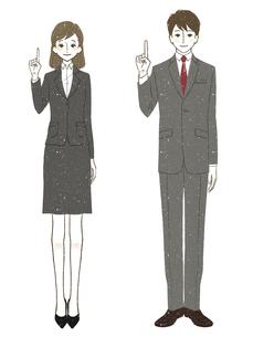スーツ-女性-男性-笑顔-人差し指を立てるのイラスト素材 [FYI03815815]
