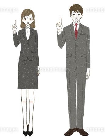 スーツ-女性-男性-人差し指を立てるのイラスト素材 [FYI03815816]