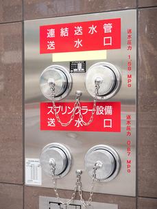 消火栓の写真素材 [FYI03816097]