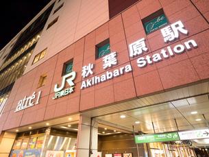 東京都 秋葉原駅の写真素材 [FYI03816242]