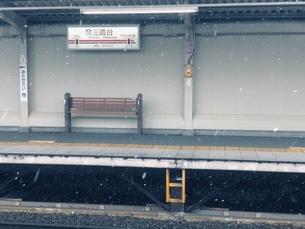 初雪の日の駅のホームの写真素材 [FYI03816289]