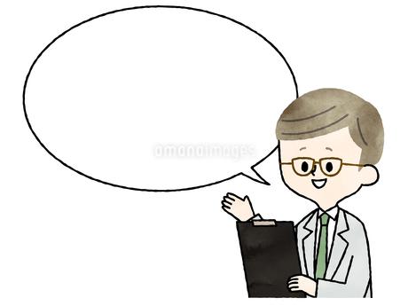 医者-男性-吹き出し-笑顔-水彩のイラスト素材 [FYI03816691]