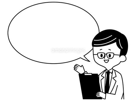 医者-男性-吹き出し-笑顔-白黒のイラスト素材 [FYI03816692]