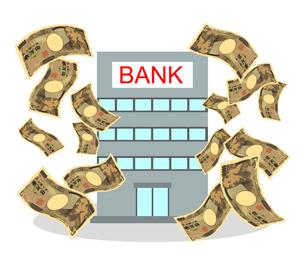 銀行と舞い落ちる万札のイラスト素材 [FYI03816739]