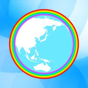 虹に包まれた地球のイラスト素材 [FYI03816762]