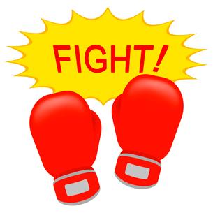 Fightのイラスト素材 [FYI03816765]