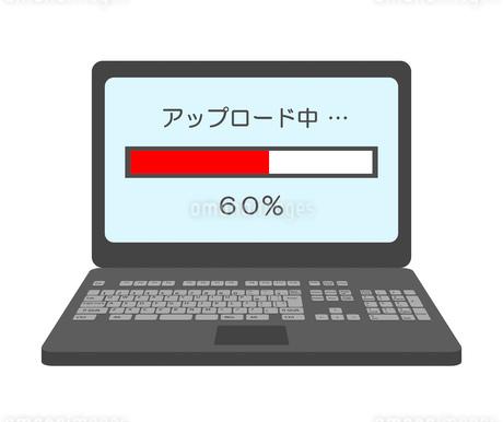 パソコン上でアップロードのイラスト素材 [FYI03816768]