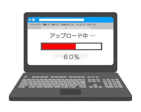 パソコン上でアップロードのイラスト素材 [FYI03816783]