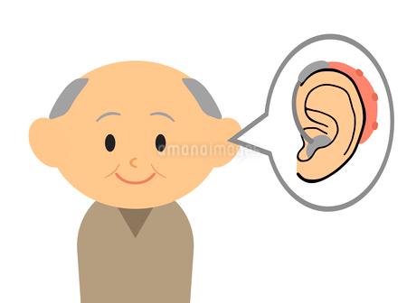 補聴器をつけたおじいさんのイラスト素材 [FYI03816789]