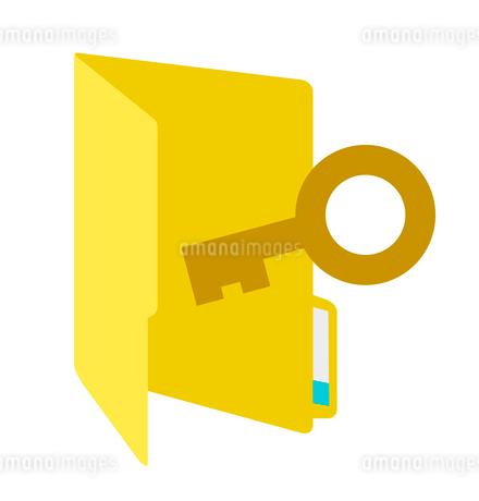 フォルダとカギのイラスト素材 [FYI03816793]