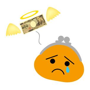 泣いている財布と飛んでいく一万円札のイラスト素材 [FYI03817111]