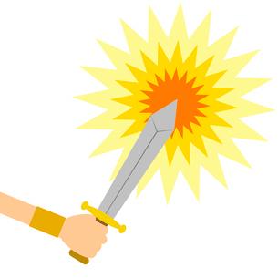 魔法の剣のイラスト素材 [FYI03817157]