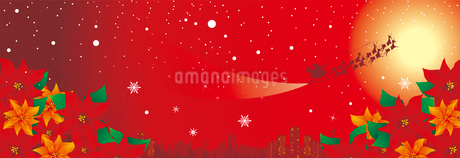クリスマスのイラスト素材 [FYI03820134]