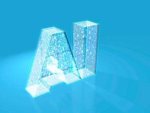 回路と数字を内包する半透明立体AI文字のイラスト素材 [FYI03820808]